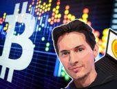 Павел Дуров запустит свою криптовалюту