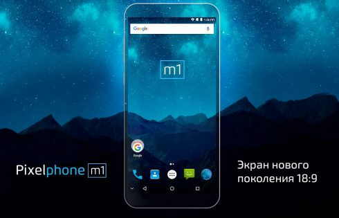 Смартфон Pixelphone-m1