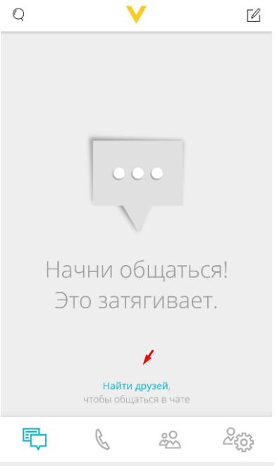 Вкладка «Сообщения»
