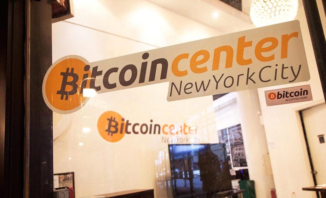 Вывеска Bitcoincenter