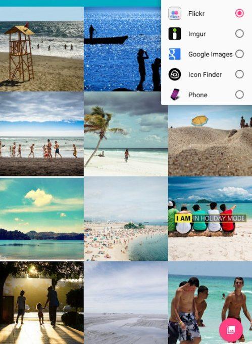 Приложение Image Viewer