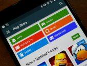Приложение Play Store на смартфоне