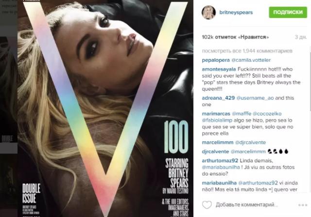 Репост фото с комментарием в Instagram