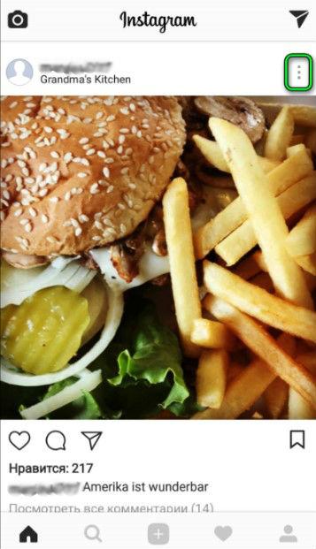 Выбор фото в Инстаграм