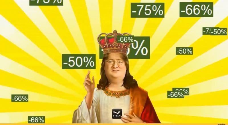 В Steam проходит большая распродажа