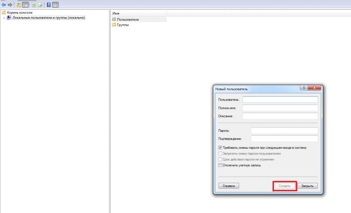 Форма заполнения данных для нового пользователя Windows