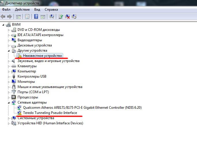 Конфликтующие устройства с ОС Windows в диспетчере задач