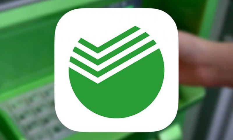 Ошибка инициализации токена 4 в Сбербанк Бизнес Онлайн: что это и как устранить