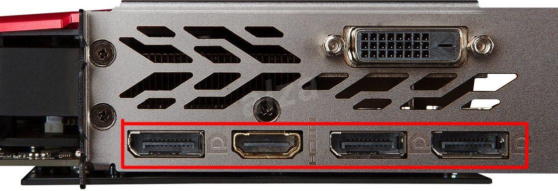 Разъёмы видеосигнала HDMI (на примере видеокарты от компании Nvidia)
