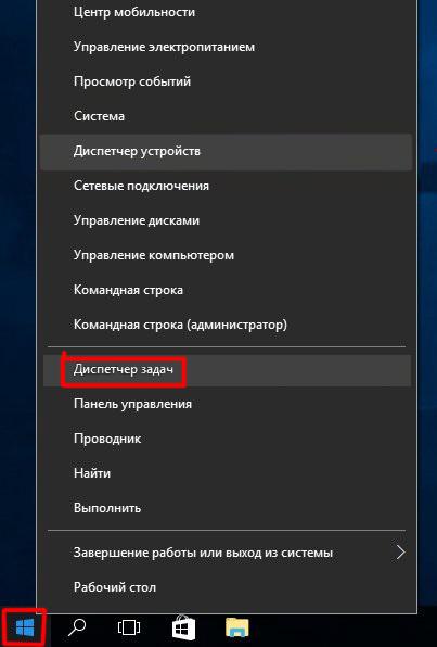 Запуск «Диспетчера задач» на Windows 10