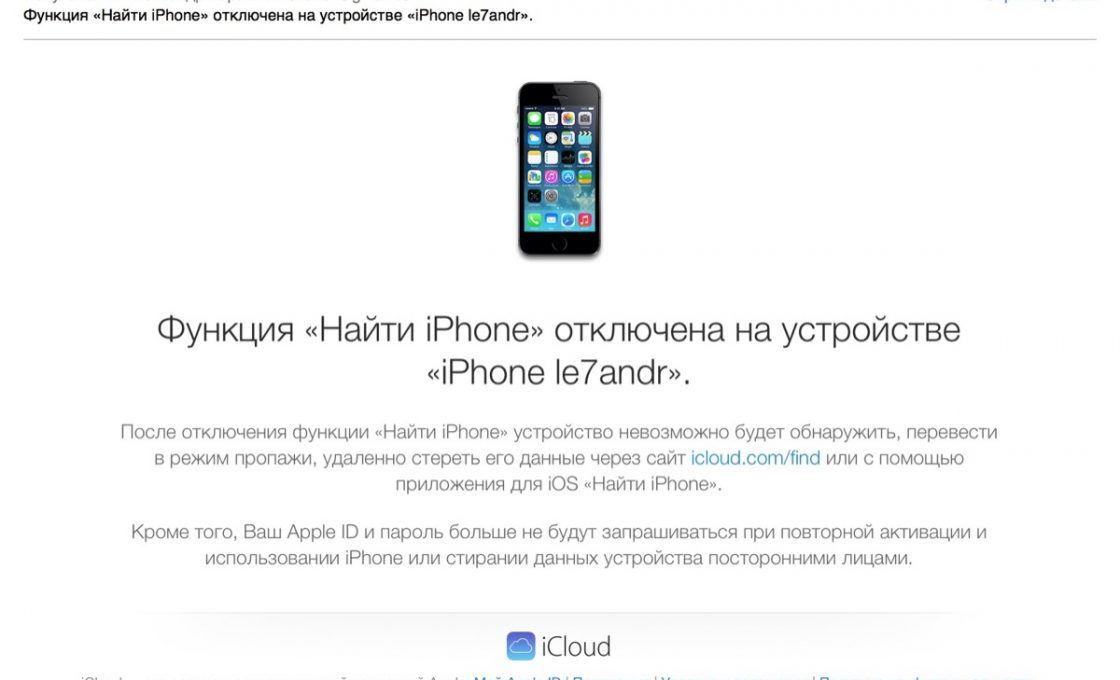 Окно почты Apple Mail