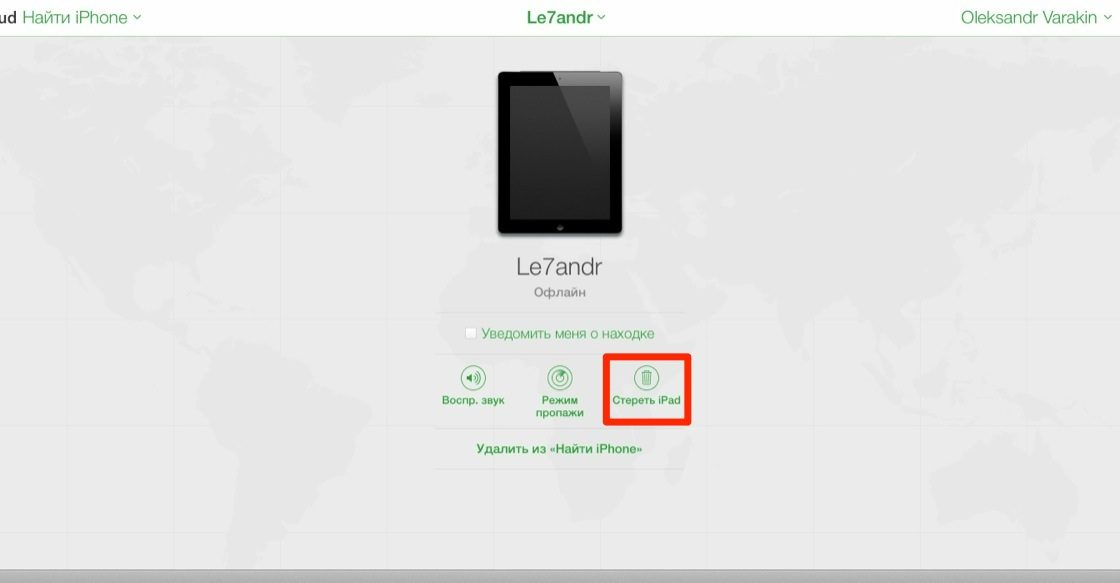 Окно отключения сервиса «Найти iPhone»