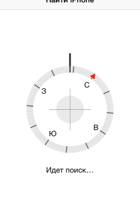 Окно поиска устройств в приложении «Найти iPhone»
