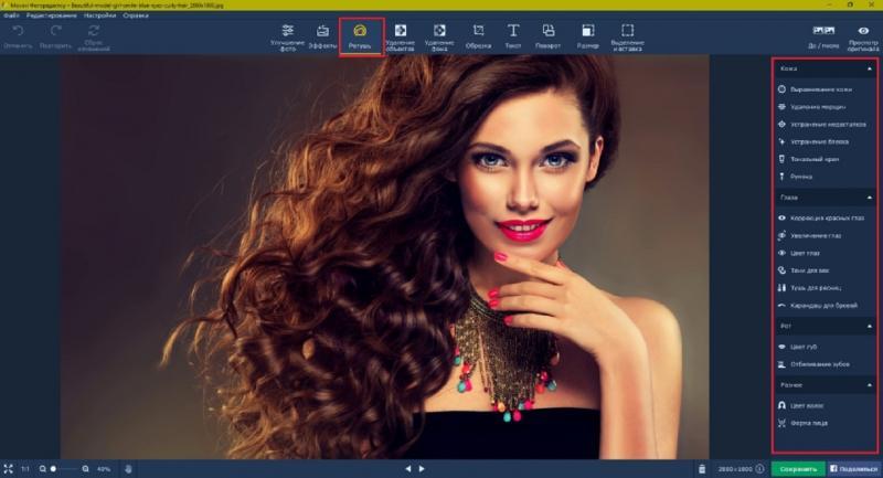 Десятка лучших сервисов для обработки фото онлайн