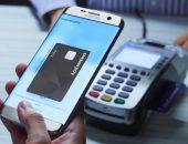 Оплата покупок при помощи Samsung Pay