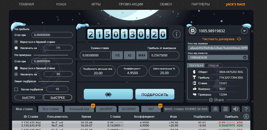 Пример сайта с партнёрской программой для заработка биткоина
