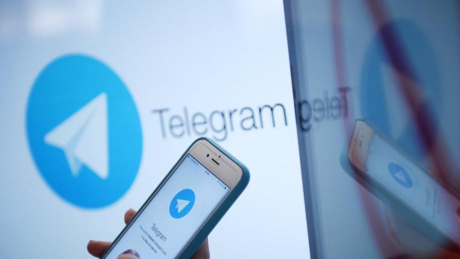 Приложение Телеграм на смартфоне