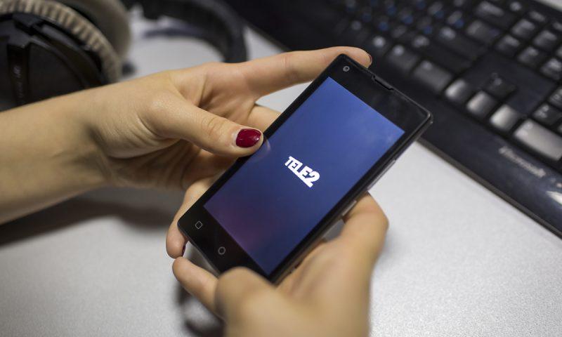 Как можно разблокировать смартфон Tele 2