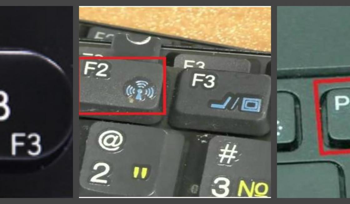 Кнопки Wi-Fi и Bluetooth