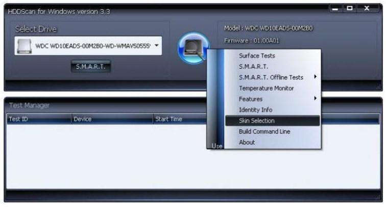 Доступные функции в программе HDDScan