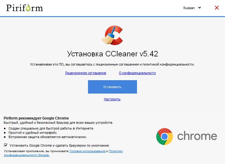 Установка программы CCleaner