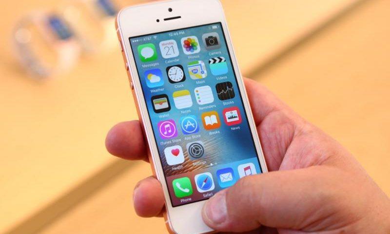 Скрытые функции Айфона, о которых вы могли не знать