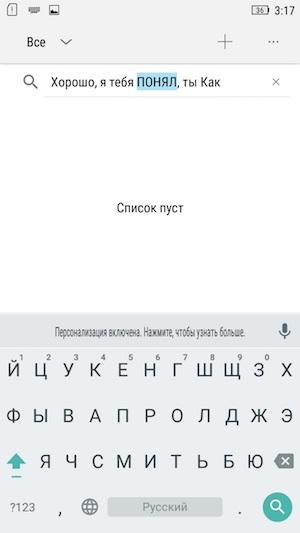 Использование клавиши Shift для быстрого переключения регистра выделенного текста