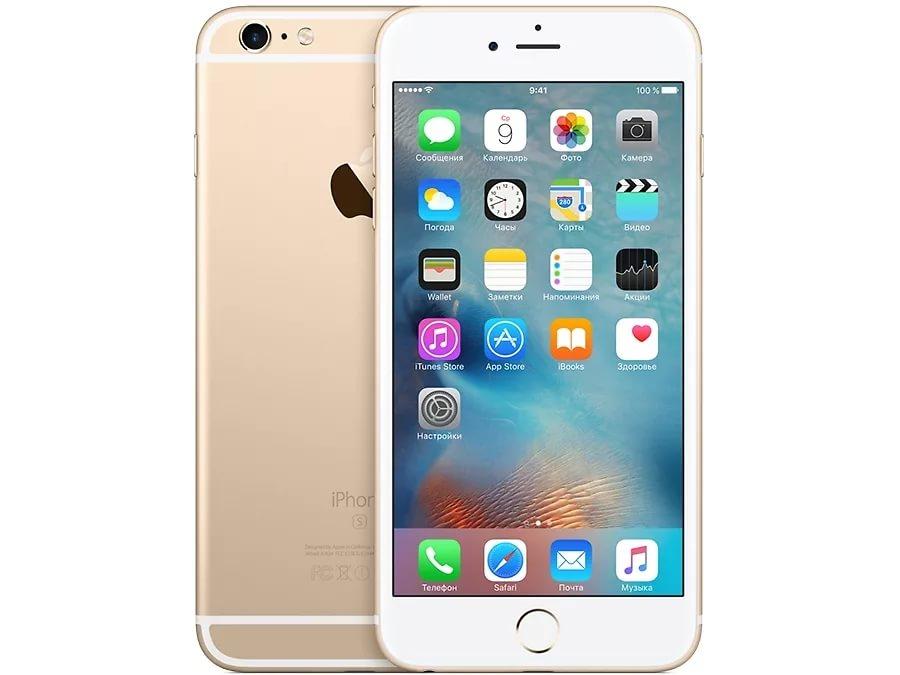 Смартфон Apple iPhone с iOS