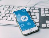 Приложение ВКонтакте на смартфоне