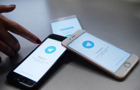 Обнаружен вирус, управляющий зараженными устройствами через Telegram