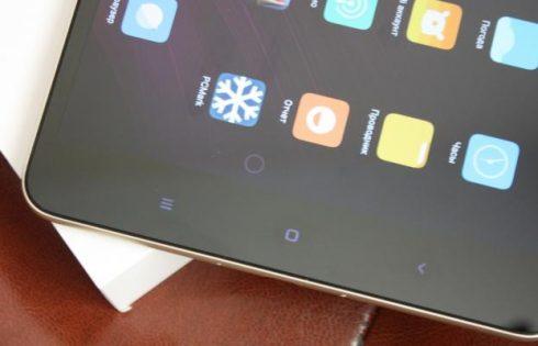 Xiaomi Mi Pad 4 узнает владельца по лицу