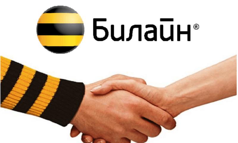 «Билайн» стал эксклюзивным продавцом смартфонов Nokia в России