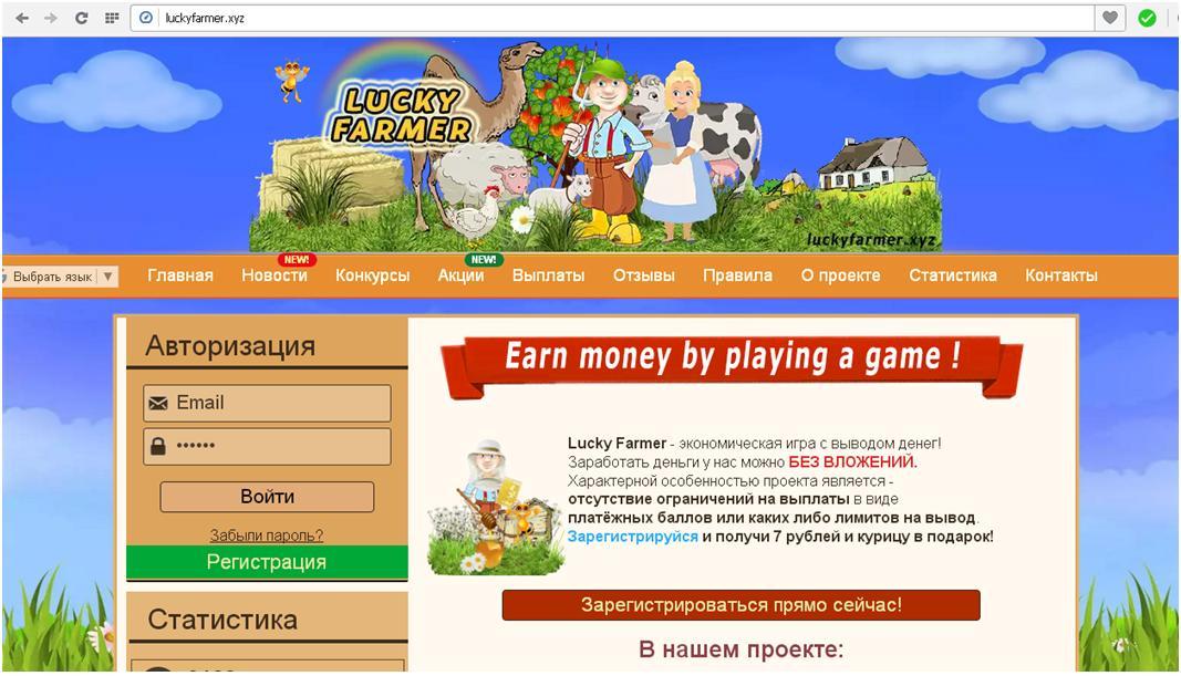 Игра Lucky Farmer