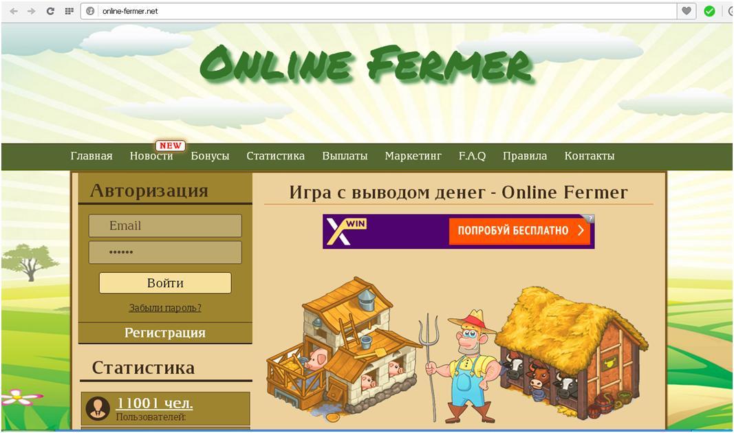 Игра Online Fermer