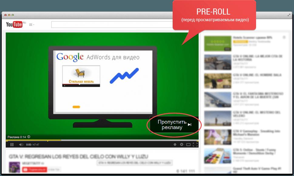 Пример рекламной интеграции в видеороликах на YouTube