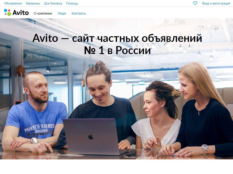 671ce9689c9f Дополнительно на сайте публикуются объявления о вакансиях на рынке труда и  резюме соискателей