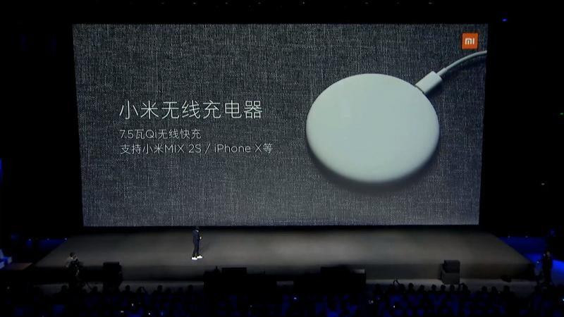 Xiaomi выпустит более мощную версию своей беспроводной зарядки
