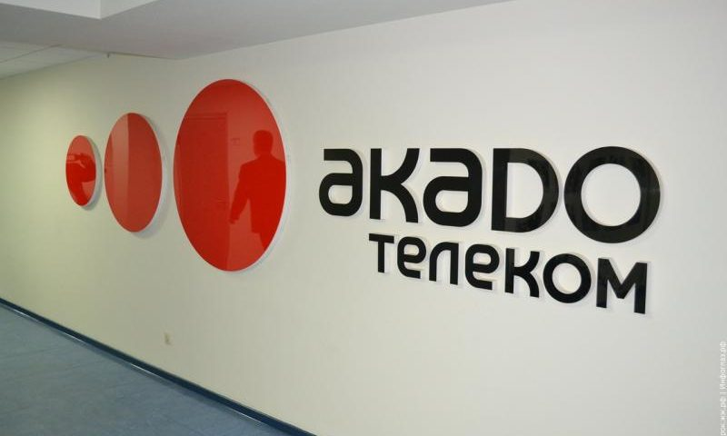 Интернет-провайдер «Акадо» станет оператором мобильной связи