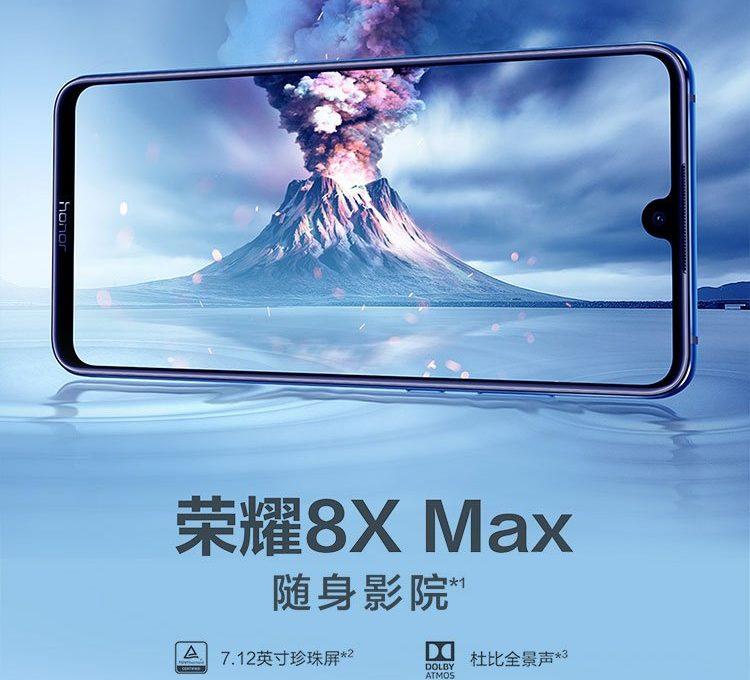 Реклама Honor 8X Max