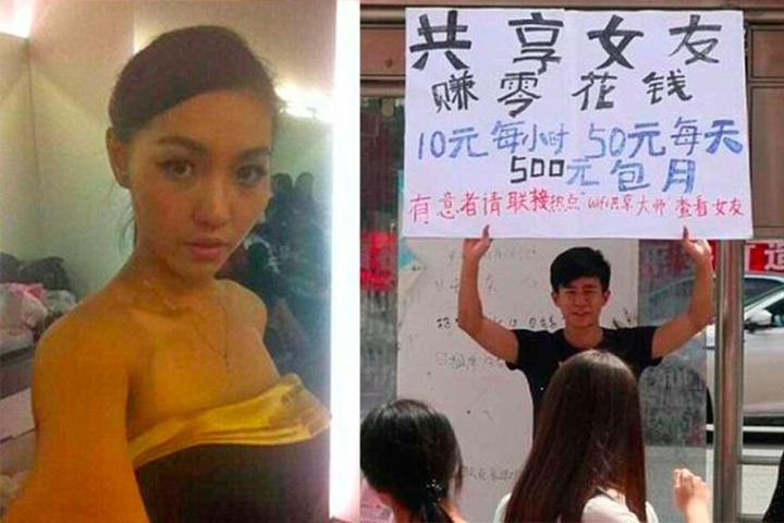 Китаец и китаянка с объявлением об аренде девушки