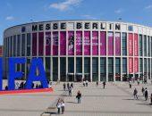 Здание выставки IFA в Берлине