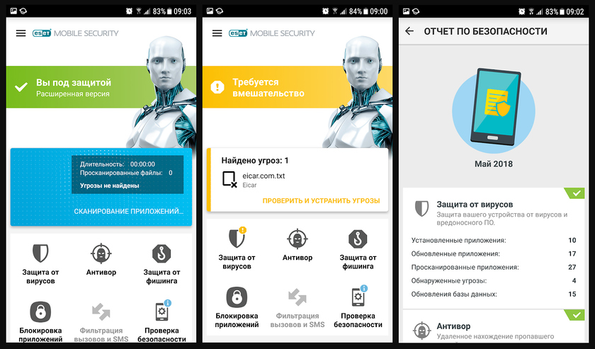Скриншот Eset Nod32 Mobile Security & Antivirus Android
