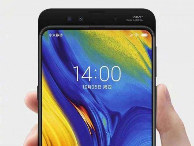 Xiaomi выпустит специальную версию смартфона Mi Mix 3