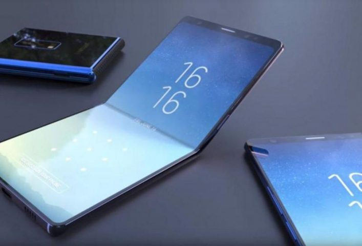 Объявлена дата анонса складного смартфона Samsung