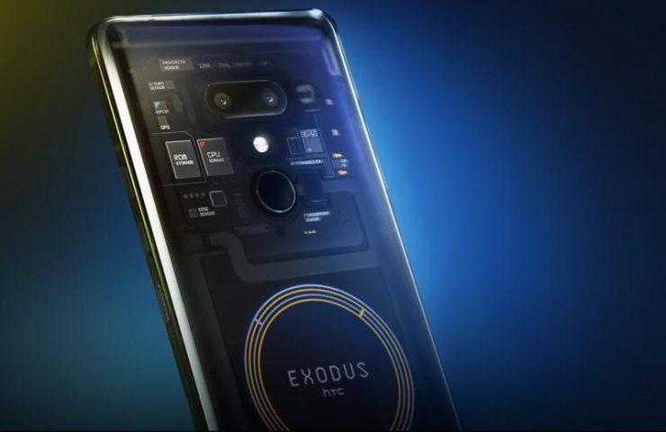 HTC представила свой первый блокчейн-смартфон
