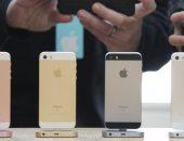 Смартфоны iPhone SE 2