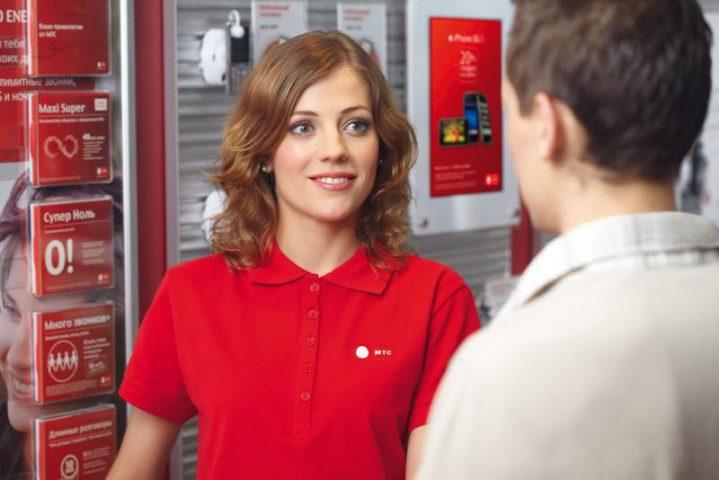 Как заказать детализацию звонков на МТС