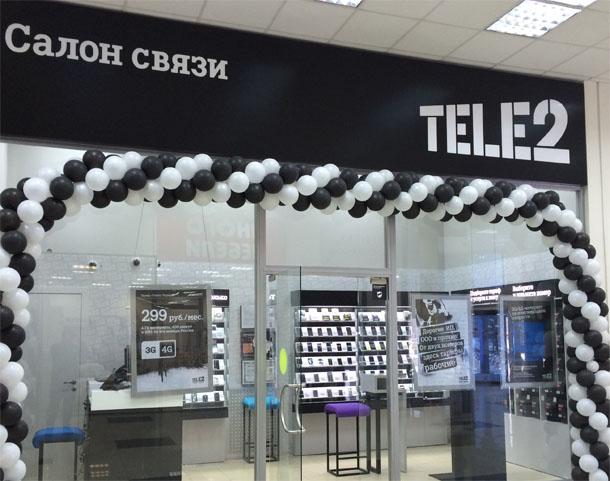Салон связи «Теле2»