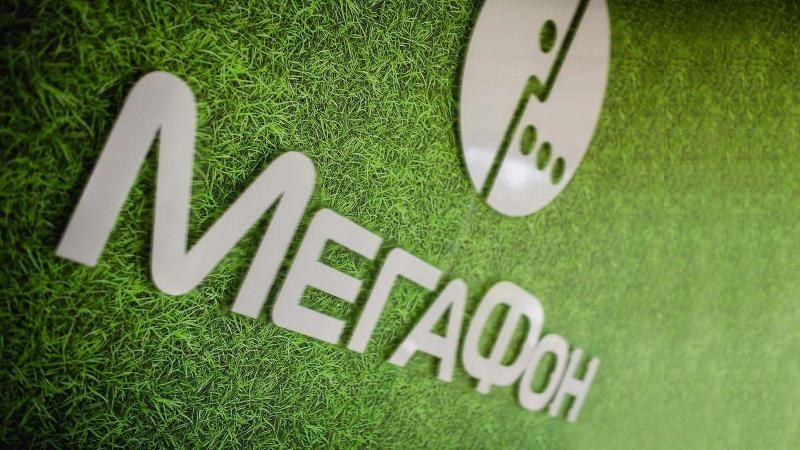 Как заказать детализацию звонков на Мегафоне