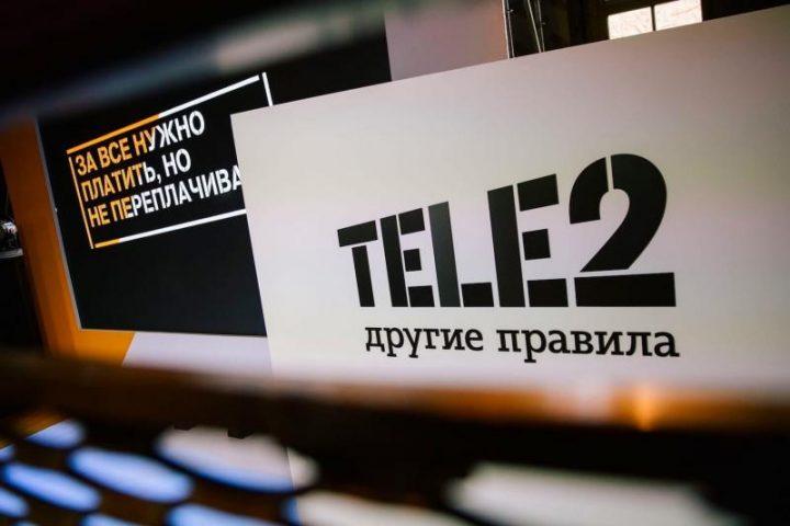 Как заказать детализацию звонков в «Теле2»